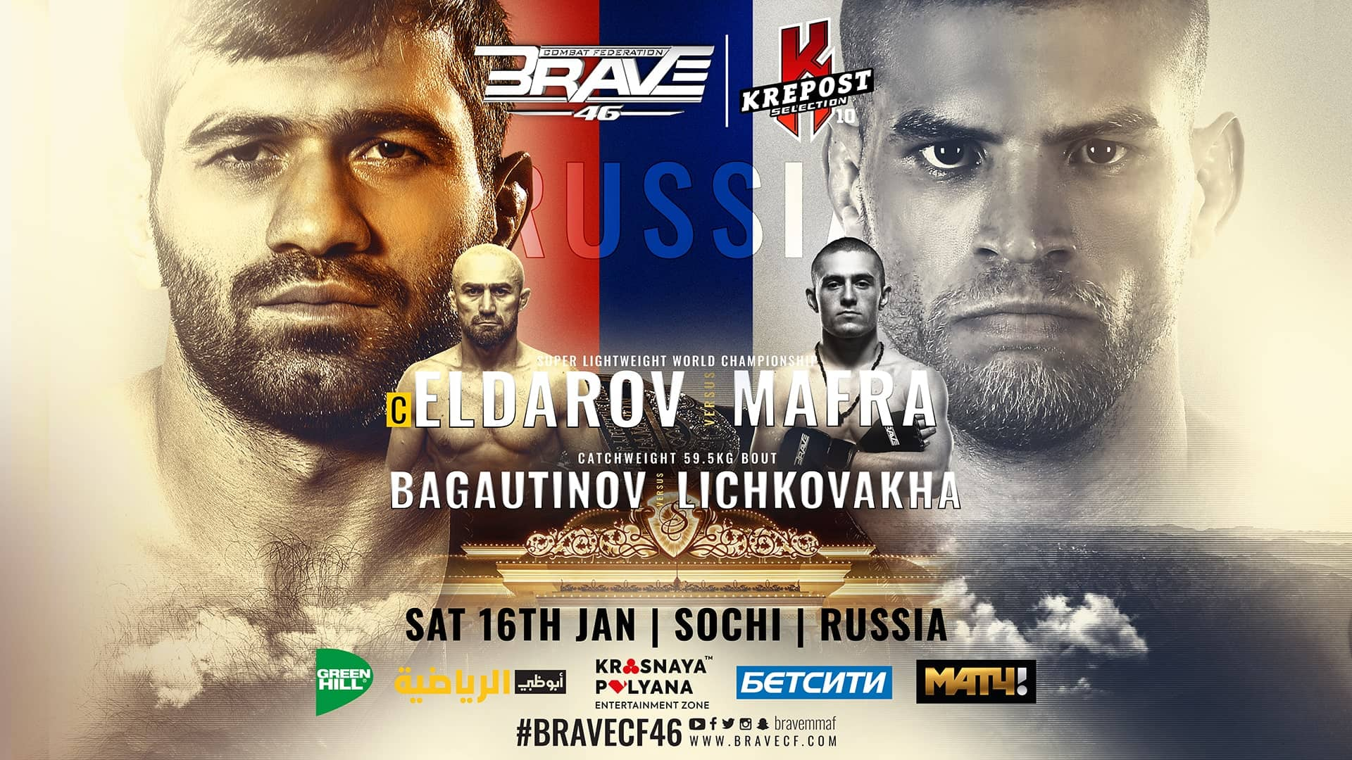 BRAVE-CF-46-Fight-Card-2021