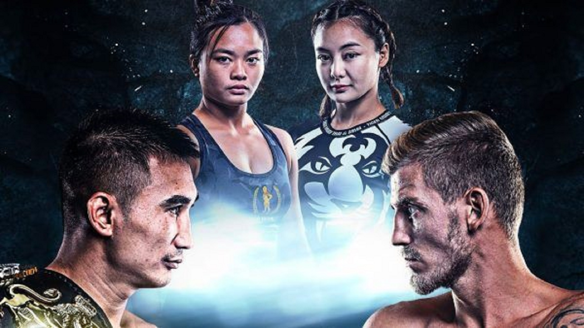 ONE-A-NEW-BREED-III-Full-Fight-Card